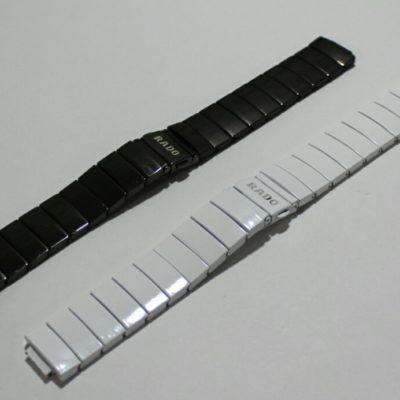 Ремешок для часов Rado Jubile
