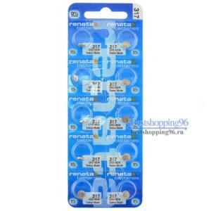 RENATA 317 блистер Батарейка (цена за 1 батарейку)