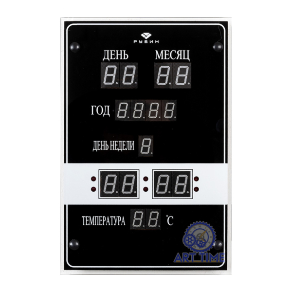 Электронные настенные часы Рубин 35х23 см ( дата, время, температура,) 10 ОТ С